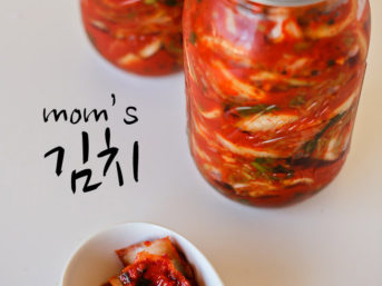 Mom's Authentic Kimchi Recipe.