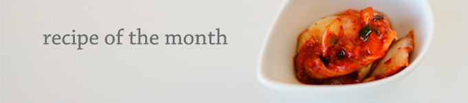 Recipe of the month banner. You can click through to see other recipes.