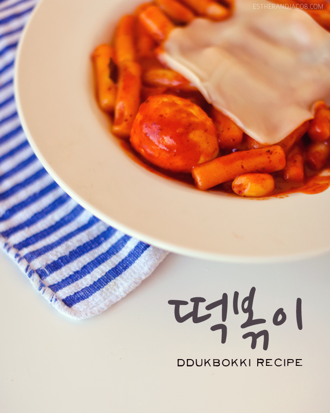 Tteokbokki Recipe (떡볶이) | Korean Food