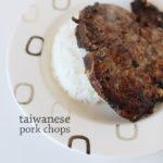 Taiwanese Pork Chop Recipe
