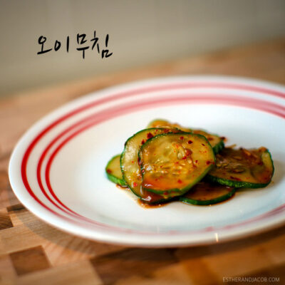 Oi Muchim - A korean spicy cucumber side dish.