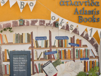 Atlantis Books - Most Charming Bookstore in Oia Santorini Greece.