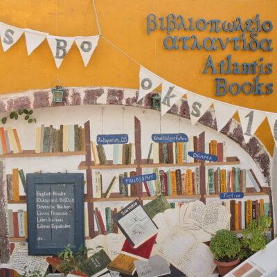 Atlantis Books - Most Charming Bookstore in Oia Santorini Greece.