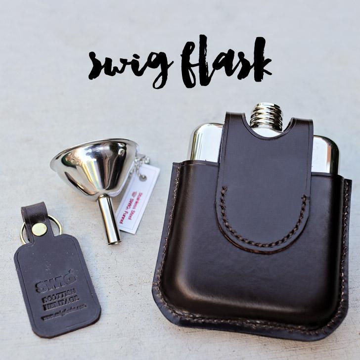 SWIG Flask – Luxury Flasks for Men + Giveaway
