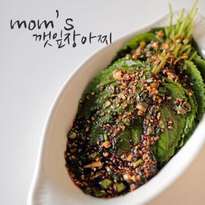 Mom's Perilla Leaf Kimchi (깻잎장아찌) - Banchan Recipes.
