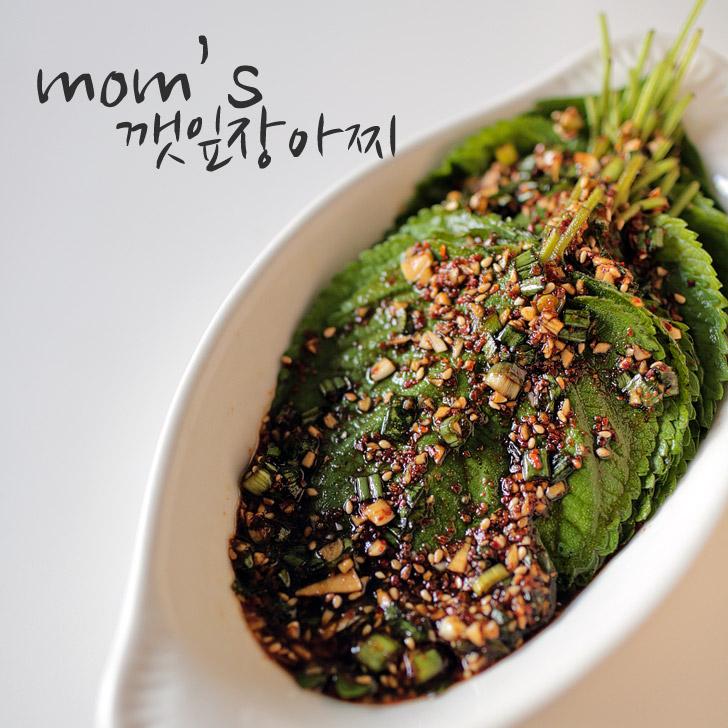 Korean Perilla Leaf Kimchi (깻잎장아찌) – Banchan Recipes