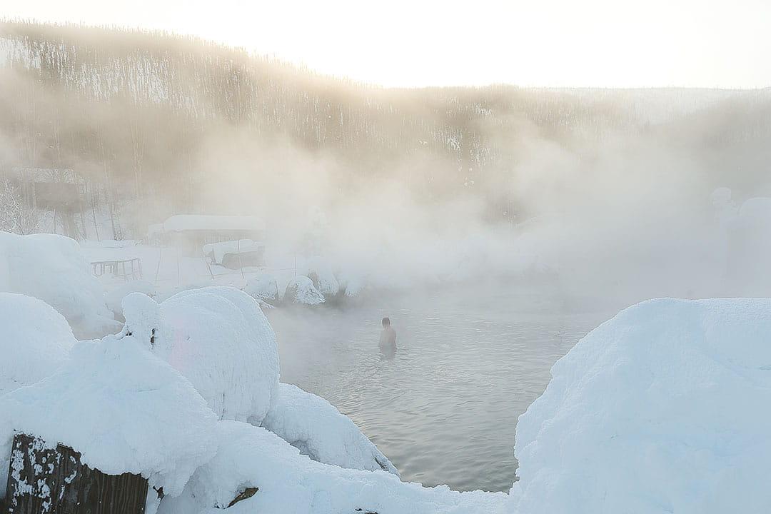 Chena Hot Springs Alaska