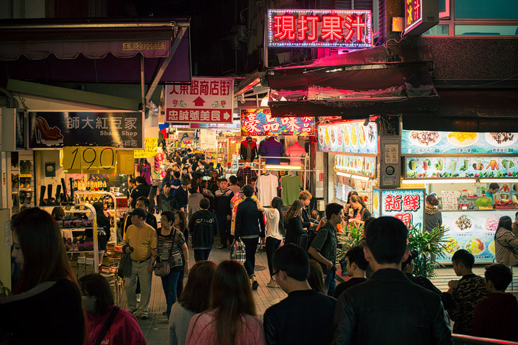 Shilin Night Market Taipei Taiwan (25 Best Markets in the World to Add to Your Bucket List).