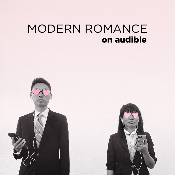 Aziz Ansari Modern Romance Audiobook from Audible.