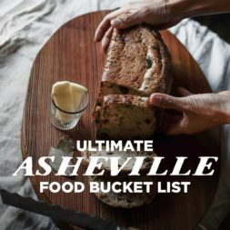 49 Best Places to Eat in Asheville NC – A Food Bucket List