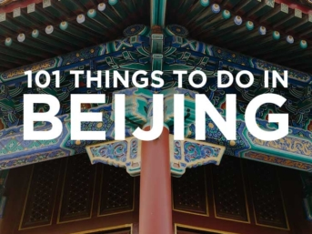 101 Things to Do in Beijing China - the Ultimate Beijing Bucket List - from the touristy spots everyone has to do at least once to the spots a little more off the beaten path. // localadventurer.com