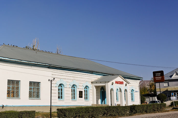 Karakol History Museum + 21 Unique Things to Do in Karakol Kyrgyzstan // localadventurer.com