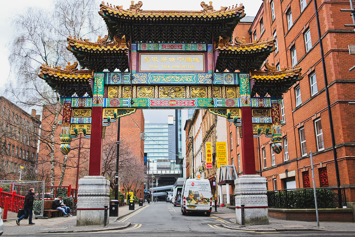 #13 Arch of Chinatown - the third largest Chinatown in Europe + Need travel ideas in London? Manchester is our favorite city and such an easy day trip from London by Train. Check out our first timer's guide on what to do in Manchester England // Local Adventurer #england #uk #traveltips