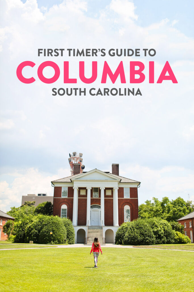 Heading to Columbia SC? Save this pin and click to check out our weekend guide for columbia sc things to do. It includes the best restaurants in columbia sc, what to do in downtown columbia sc, beautiful parks in columbia sc, date ideas columbia sc, and more // Local Adventurer #RealColumbiaSC #columbiasc #discoverSC #southcarolina #visittheusa #usa