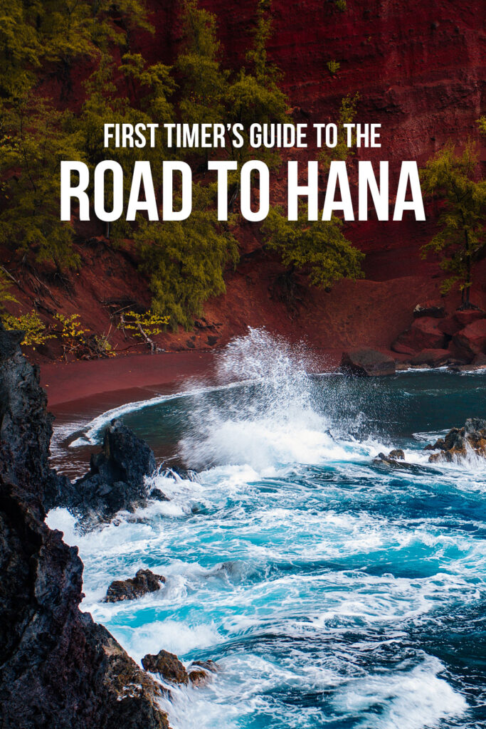 Road To Hana Map Best Stops 19 Incredible Road to Hana Stops You Can't Miss   Local Adventurer