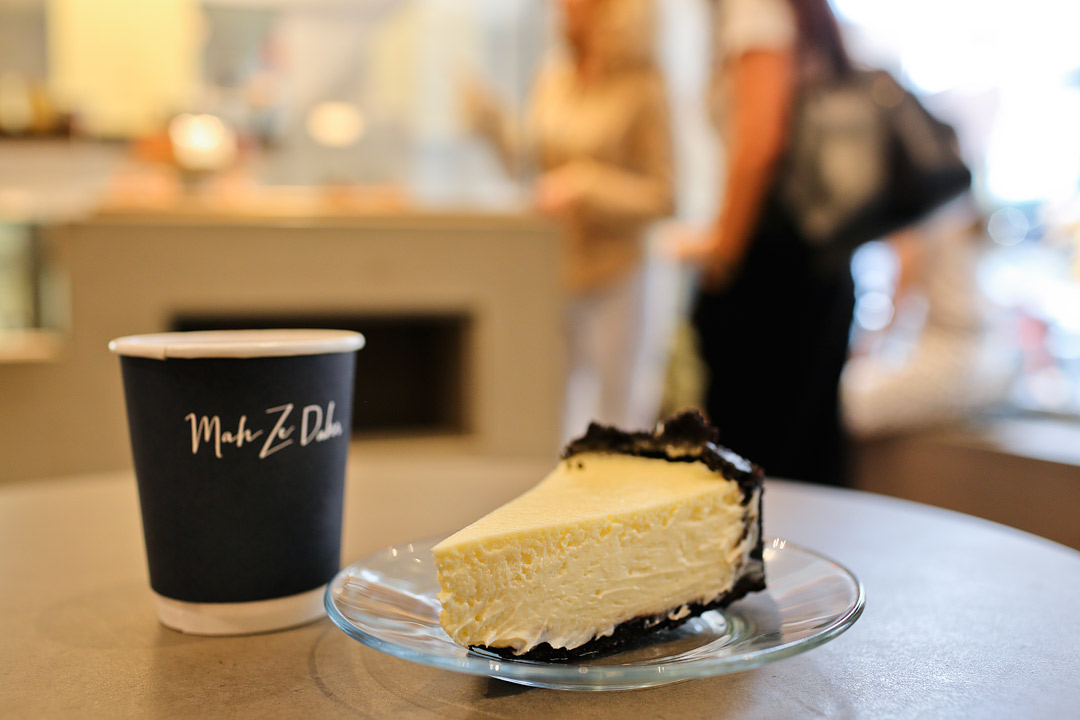 Mah Ze Dahr Bakery NYC + Searching for the Best Cheesecake in NYC // Local Adventurer #nyc #newyork #newyorkcity #usa #food #foodie #travel #desserts #cheesecake